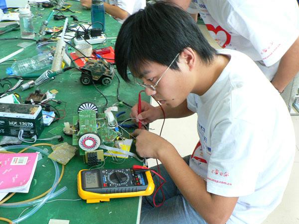 2006年山东省大学生电子设计竞赛